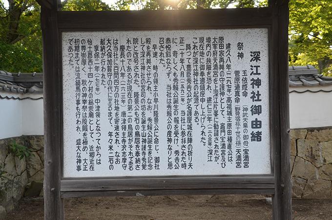 fukaejinja_01.JPG