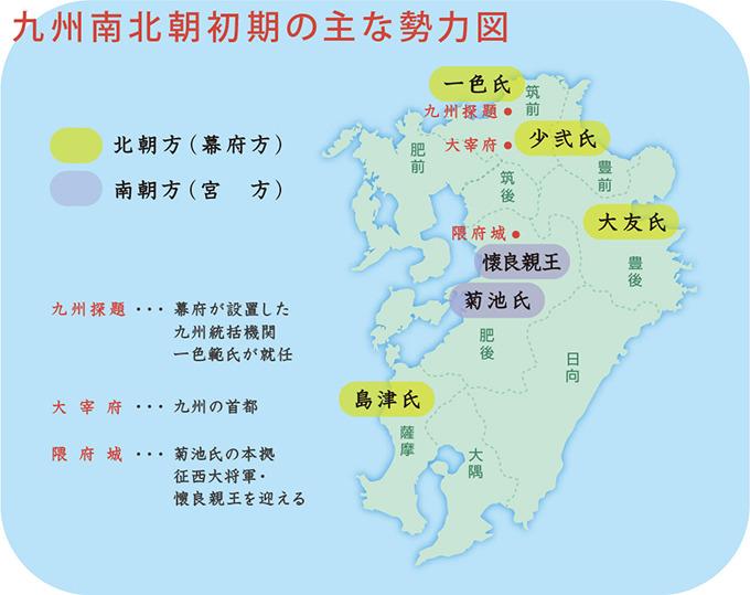 kyushunanbokucho-shoki.jpg