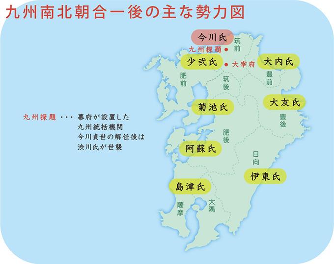nanbokuchogoitsugo-kyushu.jpg