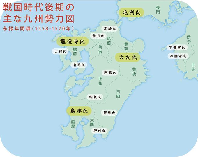 sengokukyushu-seiryokuzu.jpg