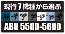 abu5500-5600banner.jpg