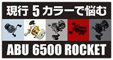 rocket5.jpg